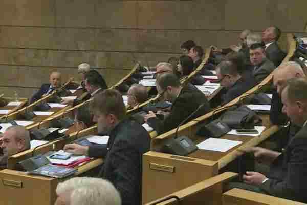 Parlamentarci se ne žele odreći svojih paušala