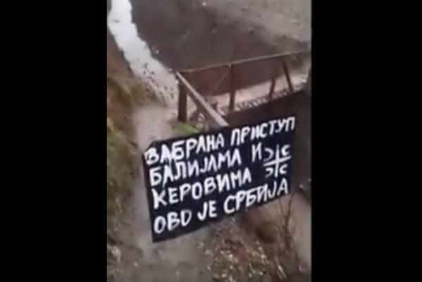 """Doboj: Ribare dočekala poruka """"Zabranjen pristup balijama"""""""