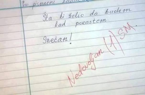 Profa mu dao keca: Kad porastem želim da budem srećan!