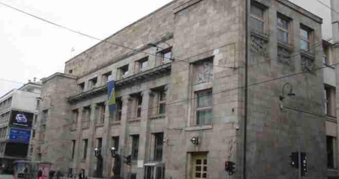 SAMO KOD NAS: Čuvar Centralne banke BiH zabranio ulazak službenicima srpske nacionalnosti