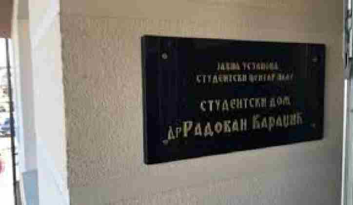 Dr Danijela Majstorović: Studenti paljanskog studentskog doma nosiće krst Radovanovog imena