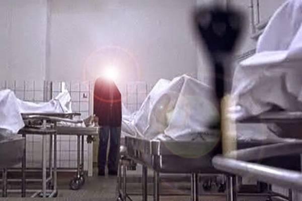 u-mrtvacnicit