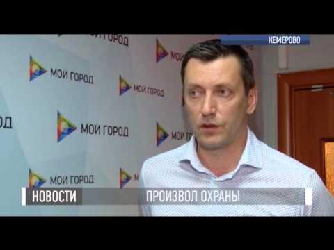 Mediji objavili snimak nadzorne kamere: Denis Matušević nokautiran u noćnom klubu