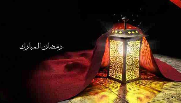 Beautiful-Ramadan-wallpapers-and-greetings-43_compressed