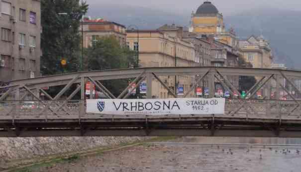 ŽUPA VRHBOSNA: Sarajevo je postojalo i prije Isa-bega Ishakovića