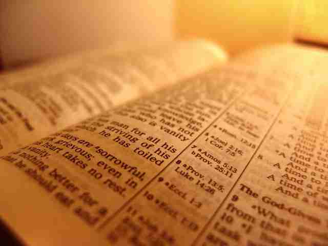 Otkriven drevni rukopis Biblije! Mnogi događaji i ličnosti nedostaju!