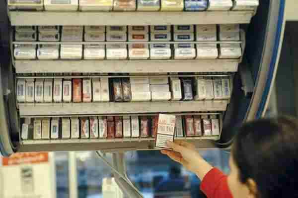 OTKRIVENO! Evo na koliko vlasti BiH namjeravaju povećati cijenu kutije cigareta!