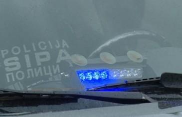 BiH POČINJE ŽESTOKU BORBU SA KRIMINALOM: SIPA suspendovala 11 službenika… Evo šta se desilo…