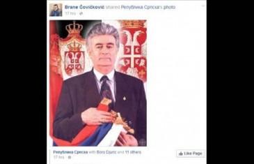 Jedan od kandidata za generalnog sekretara KSBiH veliča zločinca Karadžića