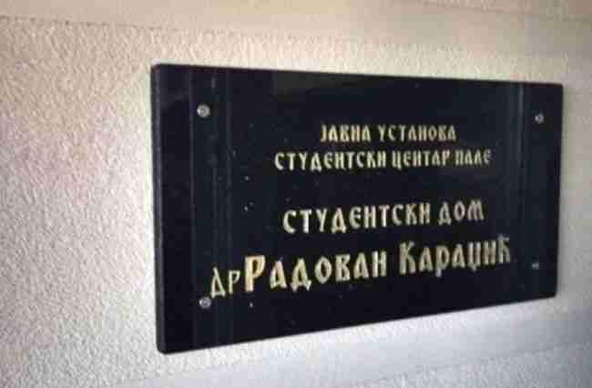 """BiH uzela kredit od Austrije za izgradnju studentskog doma na Palama, a Dodik ga nazvao """"Radovan Karadžić"""""""