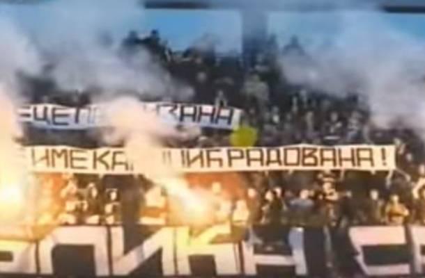 OVO VIŠE NIJE FUDBAL: Na večerašnjoj utakmici navijači skandirali ime Radovana Karadžića
