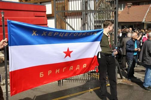 POGLEDAJTE kako je sarajevski SUBNOR obilježio godišnjicu oslobođenja Sarajeva