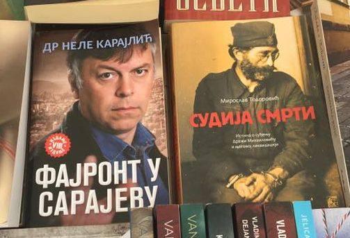 Prodajna izložba četničke literature: Knjiga o Draži Mihailoviću na Trgu djece Sarajeva