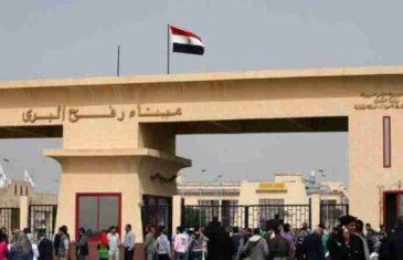 Egipat privremeno otvorio granicu s Gazom, hiljade Palestinaca u redovima
