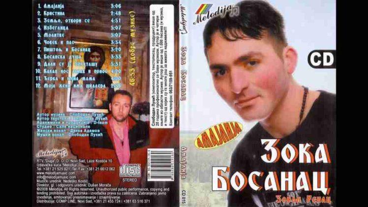 """""""GDJE SI, RUŽO, KU*VETINO STARA"""": Poslušajte turbo-folk hit, pjesmu zbog koje ministar Dragan Mektić """"siječe vene u pola dva ujutro""""!"""