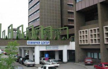 U toku iseljavanje pacijenata sa UKC Banjaluka: Niko od nadležnih još se nije obratio javnosti