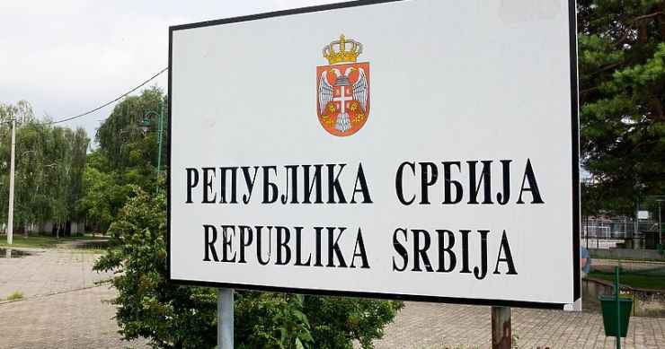 Ministarstvo upozorilo građane: Ako ste u ratu branili BiH ne putujte u Srbiju